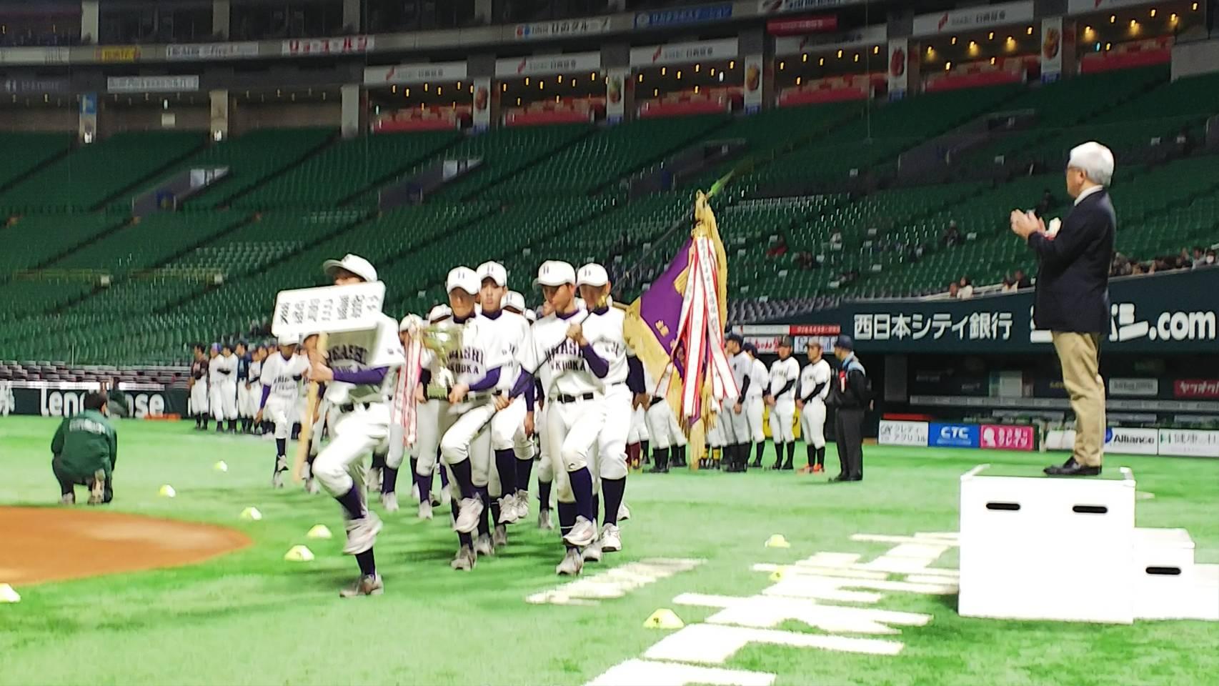 第24回ホークスカップ・入場行進・自彊館東福岡中学